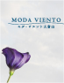 moda_vient2_img.jpg